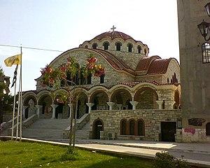 Cholargos - Image: Αγία Τριάδα Χολαργός Greece