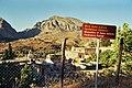 Μονή Πρέβελη Κρήτη (3) (photosiotas).jpg