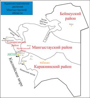 Мангистауская область, карта