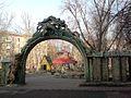 Басни Крылова во дворе - panoramio.jpg