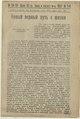 Бохонюк 1931 7-8.pdf