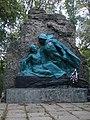 Братская могила в Волновахе.jpg