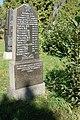 Братська могила ( 13 осіб).JPG