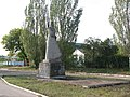 Братська могила героїв громадянської війни. Сартана 01.JPG