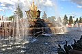 ВДНХ - каменный цветок - panoramio.jpg