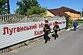Випуск ліцеїстів Луганського обласного ліцею-інтернату з посиленою військово-фізичною підготовкою (27601646437).jpg