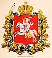 Витебская губерния изд.Сукачова.JPG