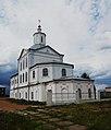 Владимирская церковь 2а.jpg