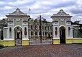 Ворота президентского дворца - panoramio.jpg