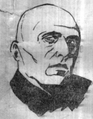 Гольдич Лев Ефимович.png