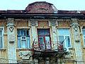 Доходный дом М.И. Долгополова 1.JPG