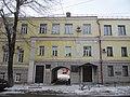 Здание ул Некрасова 17 Саратов.jpg