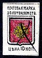 Золотоношский уезд № 2 (1880 г.).jpg