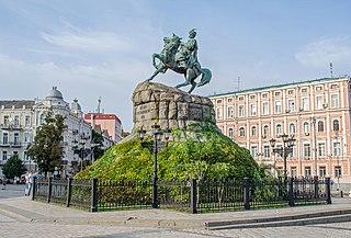 Bohdan Khmelnytsky Monument, Kyiv Monument in Kyiv, Ukraine
