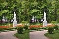 Кисловодск. Дорожка к Пушкину (X-3D stereo). 22-09-2010г. - panoramio.jpg