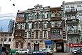 Київ, Шевченка Тараса бульв. 48-а, Будинок прибутковий.jpg