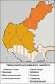 Классификация-западнословацкого-диалекта-Рипка.png