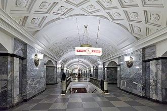 Kurskaya (Arbatsko–Pokrovskaya line) - Image: Курская радиальная 05