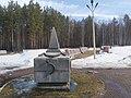 Мемориальный комплекс на 12 км Московского тракта. Памятник трёх религий 3.jpg