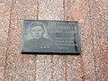 Меморіальна дошка тричі Герою Радянського Союзу, почесному громадянину м Маріуполя О.І. Покришкіну, Маріуполь, Донецька область.jpg