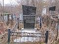 Могила Сенчилло С Я Воскресенское кладбище.jpg
