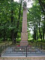 Могила генерала Нестеровского А.В. (1780-1829), участника Отечественной войны 1812 г.jpg