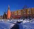 Москва. Александровский сад. 2.jpg