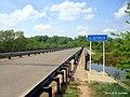 Мост через Дрису - panoramio.jpg