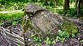 Мэмарыяльны камень штабу гэрманскай дывізыі каля Вішнева, здымак 3.jpg