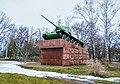 Новоукраїнка танк.jpg