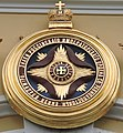 Орден Святого Владимира.jpg