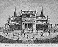 Павильон Товарищества Абрикосова сыновей, Москва, 1882.jpg