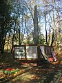 Пам'ятний знак на честь воїнів-односельців, село Водички.jpg