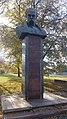 Пам'ятник Шевченку у Кролевці.jpg