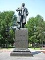 Памятник Ленину в Перми.jpg