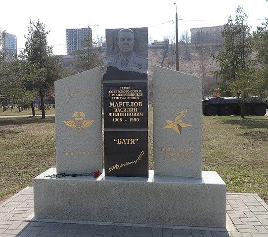 Памятник Маргелову В. Ф. в Нижнем Новгороде