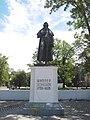 Памятник Фридриху Шиллеру, площадь Театральная, Калининград, Калининградская область.jpg