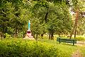 Парк-Немирів6.jpg
