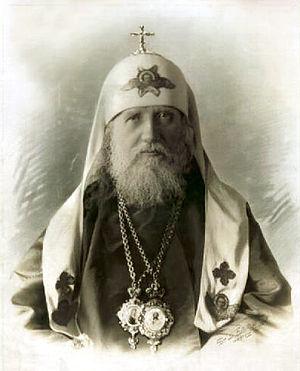 Patriarch Tikhon of Moscow - Saint Tikhon of Moscow