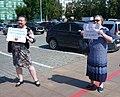 Пикет из двух человек в Екатеринбурге за Хабаровск 1 августа 2020 года.jpg