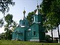 Покровська церква 1904р. Бобичі IMG 0068.JPG