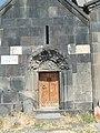 Портал церкви, Танаат - panoramio.jpg