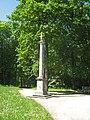 Пушкин, Екатерининский парк. Морейская колонна01.jpg