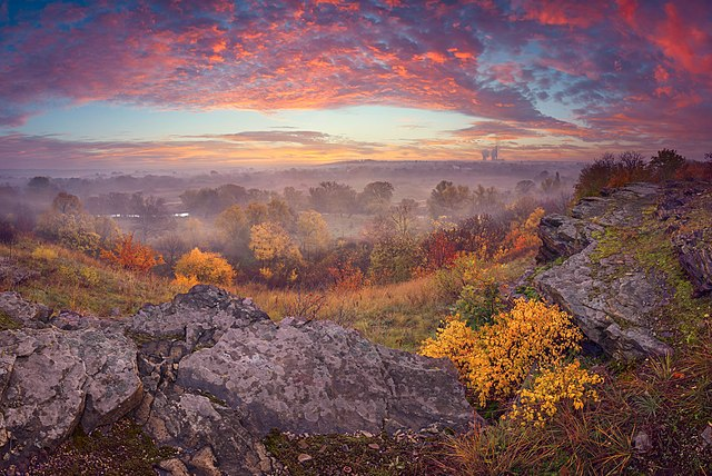 Eighth prize: Zuivskyi Regional Landscape Park, Donetsk Oblast, Ukraine | by Vitaliy Bashkatov (Vian)