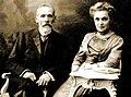 Родители А. Р. Штамма. Роберт-Горфрид и Эмма-Элеонора. 1910-е.jpg