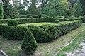 Сирецький дендропарк, декоративні композиції.jpg