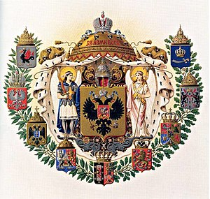 Tsesarevich - Coat of Arms