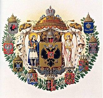 Coat of arms of Russia - Image: Средний герб Российской Империи