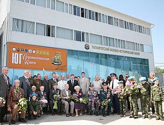 Taganrog military museum - Image: Таганрогский военно исторический музей здание