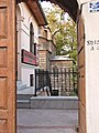 Турция (Türkiye), провинция Стамбул (il İstanbul), Стамбул (İstanbul), р-н Еминёню (ilçe Eminönü, Alemdar) (cd.Zeynepsultan Camii), мечеть (Zeynep Sultan Camii), 18 - panoramio.jpg